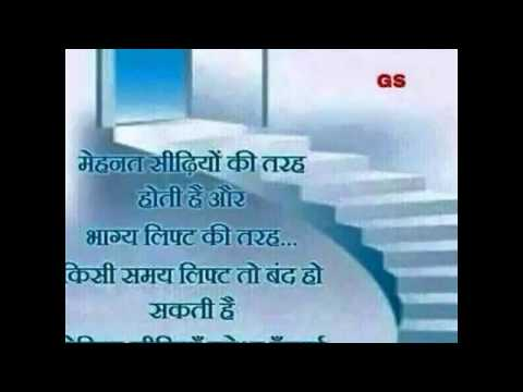 Sad Shayari Images Love 2016