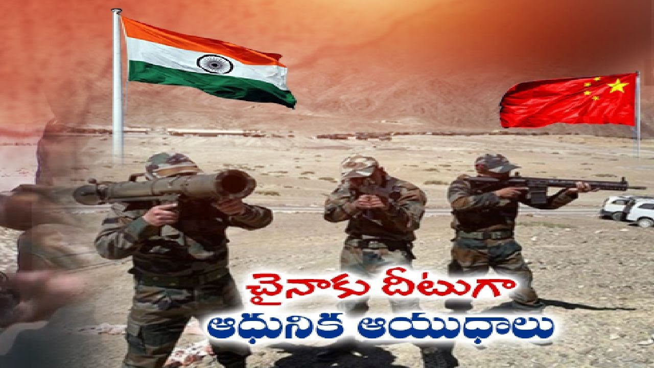 Special Tents, Sophisticated Weapons   Indian Troops Maintain Vigil Post Disengagement   Ladhak