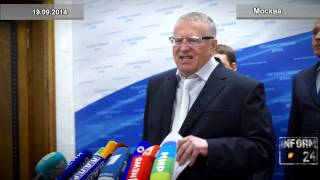 Жириновский о сексуальной обреченности российских женщин