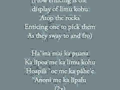 Ka Uluwehi O Ke Kai with Lyrics