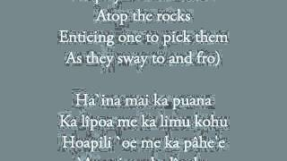 Ka Uluwehi O Ke Kai with Lyrics