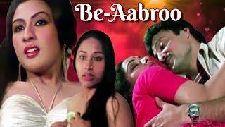 Be Aabroo , Full Movie , Superhit Hindi Movie