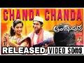 Anjaniputra Chanda Chanda ( Video Song ) Released _ Puneeth Rajkumar , Rashmika