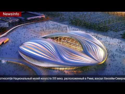 В Катаре открылся стадион к ЧМ-2022 / новости спорта, итоги дня