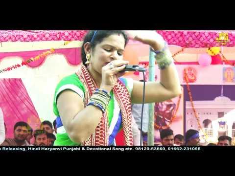 तेरी हवा कसूती सै : नाच उठे सभी भक्त : Takiya Peer Bhajan : Sushila Takhar : Bradkheda Jagran Video