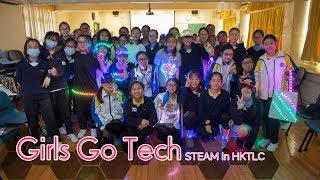 hktlc的【STEAM in HKTLC】Girls Go Tech 計劃相片
