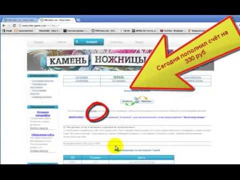 заработок в интернете без вложений Webmoney