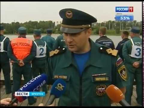 Соревнования по водно моторным видам спорта прошли в Иркутске