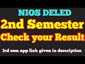 NIOS DELED 2nd semester result is live// Check your result now