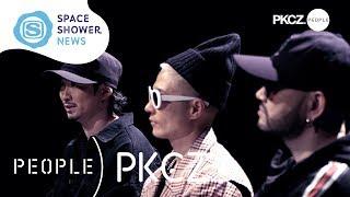 DJ MAKIDAI、VERBAL、DJ DARUMA からなるクリエイティブ・ユニットPKCZ®...