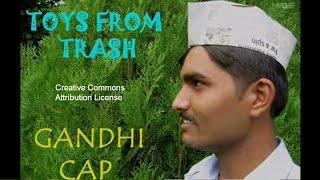 Gandhi Cap | Bhojpuri | Newspaper Cap