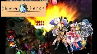 Shining Force Neo - Dryu Class Change