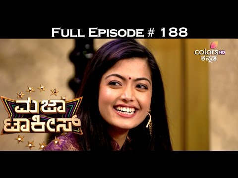 Majaa Talkies - 24th December 2016 - ಮಜಾ ಟಾಕೀಸ್ - Full Episode HD