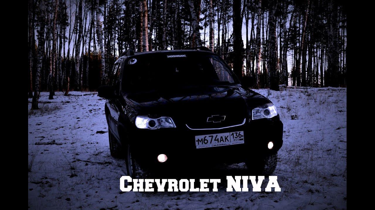 Chevrolet NIVA обзор и тест-драйв (Шнива)