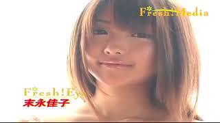 末永佳子 高画質 新作DVD セクシー グラビア 末永佳子 検索動画 2