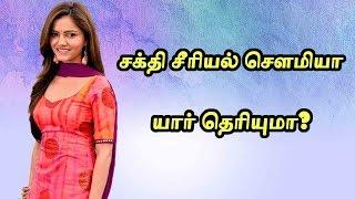 Polimer Tv New Serial Shakthi | Serial Update | Starting
