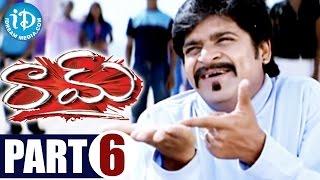 Raam Full Movie Part 6    Nitin, Genelia D'Souza    N Shankar    Yuvan Shankar Raja