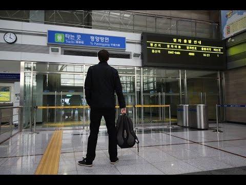 DMZ Train To NORTH KOREA!?