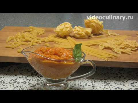 Итальянский томатный соус - Рецепт Бабушки Эммы