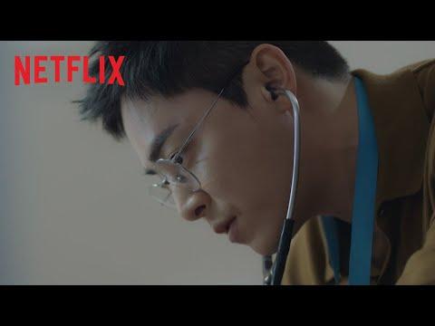 機智醫生生活第一季   主打預告   Netflix