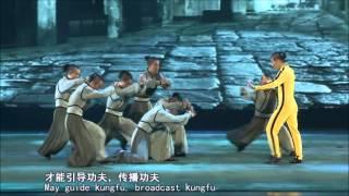 Eleven Warriors - Long Yun