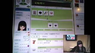 キャラフレ体験 ライブ放送 #41