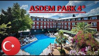 ASDEM PARK HOTEL 2019  ХОРОШАЯ ЧЕТВЕРКА KEMER ANTALYA TURKEY