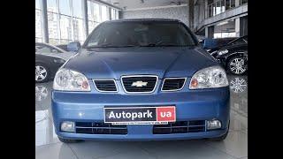 Автопарк Chevrolet Nubira 2004 года (код товара 22479)