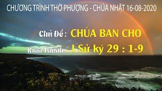 HTTL TÂN THÀNH - Chương trình thờ phượng Chúa - 16/08/2020