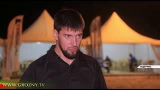 """В Чечню прибыла первая группа участников """"Гонки Героев"""""""