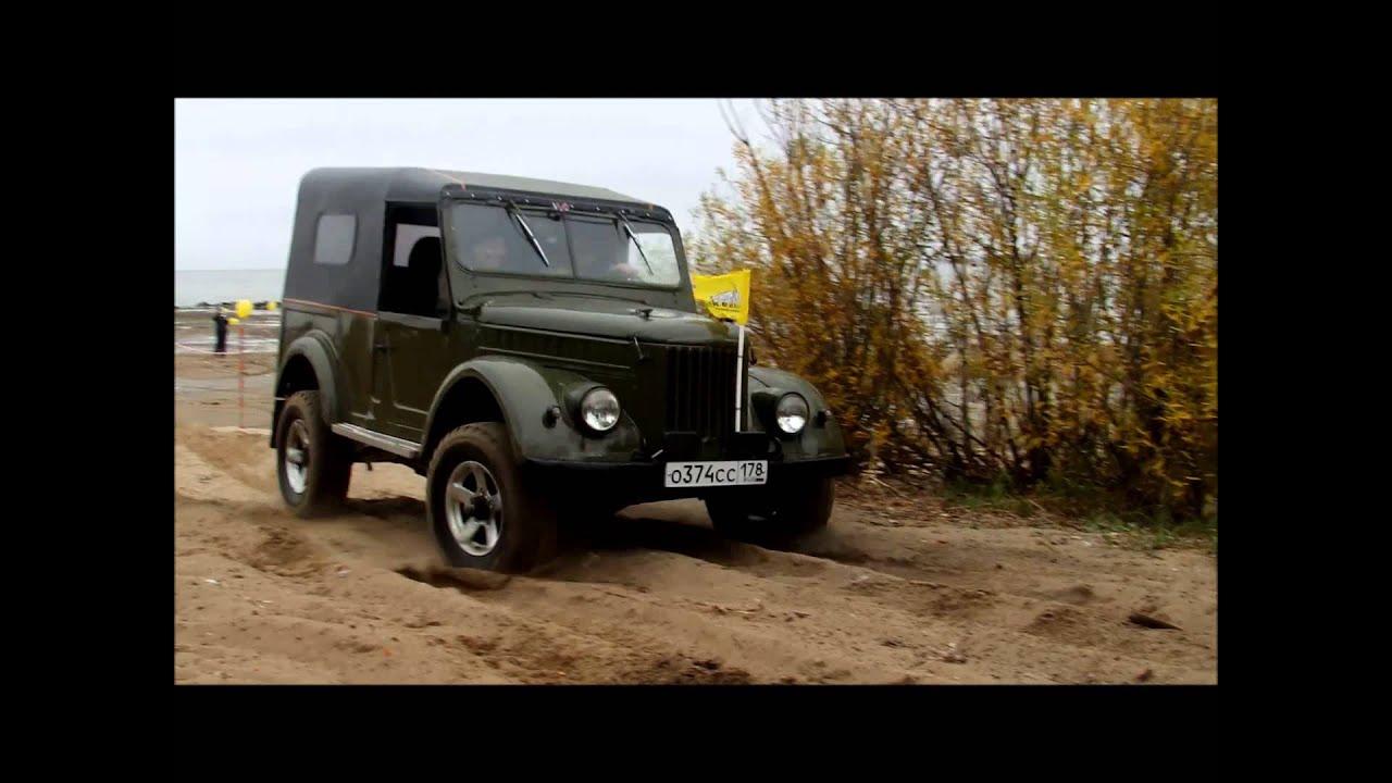 Продажа газ 69 на rst самый большой каталог объявлений о продаже подержанных автомобилей газ 69 бу в украине. Купить газ 69 на rst это.