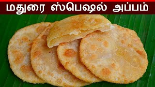 Evening Snacks in tamil | Gomathi Kitchen | Rava Sweet in tamil