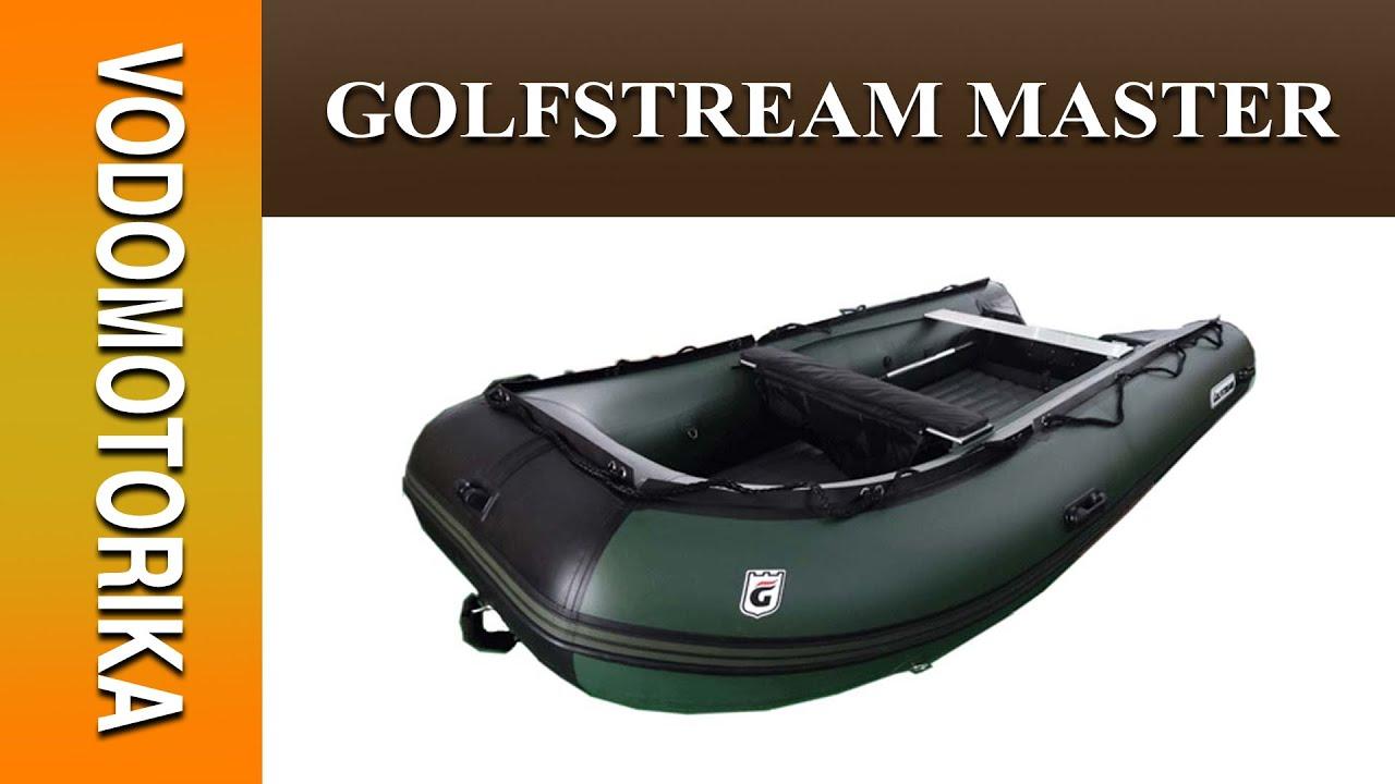 лодка гольфстрим мастер мс 385