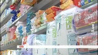 Підгузки та презервативи знову дорожчають