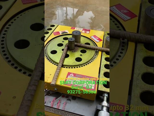TMT Bar Bending Machine upto 32 mm and 40 mm