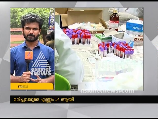 One more dies due to Nipah Virus Infection