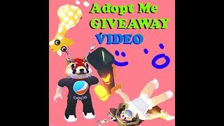 Adopt Me ROBLOX GIRAFFE GIVEAWAY (100 Sub Special)