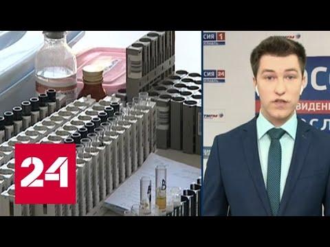 Тесты на коронавирус начинают делать в Ярославле - Россия 24