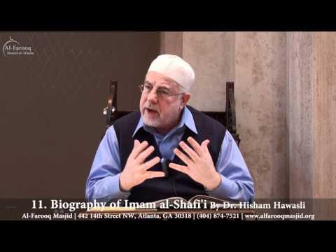 11. Biography of Imam al-Shafi
