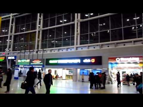 Inside Seoul Station In Seoul, South Korea