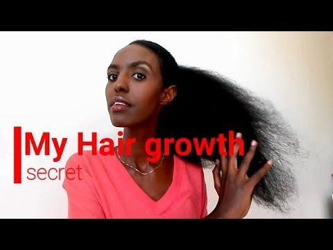 የፀጉሬ ማደግ ሚስጥር my Haire growth secret/Denkenesh Ethiopia