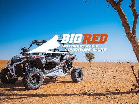 A Must-Do Adventure Activity In Dubai - Dune Buggy Desert Tours