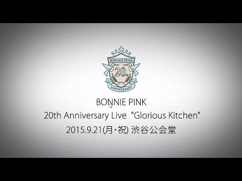 【BONNIE PINK 20th Anniversary Live