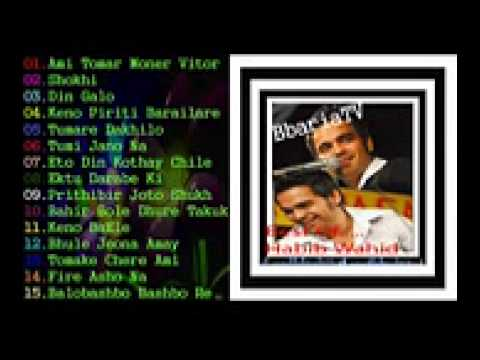 Best Of Habib Wahid 2013  Playlist  15 Full Songs