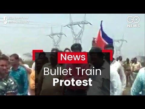MNS Protest Bullet Train