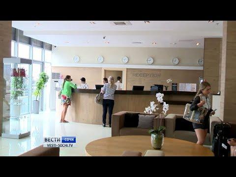 Загрузка отелей и санаториев в Сочи в сентябре составит около 80 %