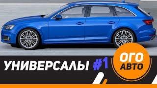 Ауди А4 2017-2018 - фото и цена, видео, характеристики новой модели Audi A4 (B9)