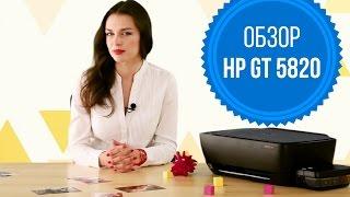 HP DeskJet GT 5820 со встроенной СНПЧ - обзор с Дариной