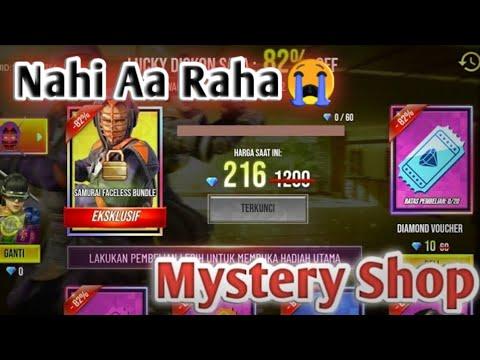 Mystery Shop Nahi Aa Raha || Garena Free Fire Mystery Shop || Update