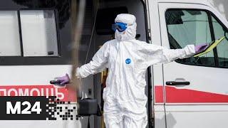 В России впервые выявили более 18 тысяч зараженных коронавирусом за сутки - Москва 24